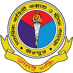 DEFENCE SERVICES COMMAND AND STAFF COLLEGE (DSCSC)