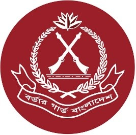 BORDER GUARD (MES) BANGLADESH