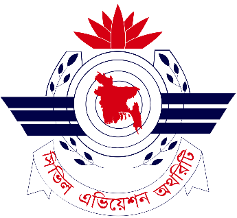 CIVIL AVIATION AUTHORITY OF BANGLADESH (CAAB)